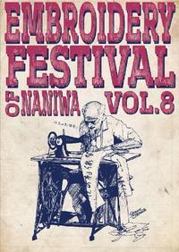 第8回浪花の刺繍祭り - 脱!刺繍屋