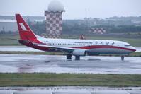 家族で台湾旅行 その7 桃園国際空港(3) - 南の島の飛行機日記