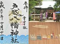 戸越八幡神社 - 想い出
