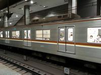 みなとみらい線で出会った東京メトロ7000系。 - 子どもと暮らしと鉄道と