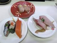 時間のない日は回転寿司@多摩センター - よく飲むオバチャン☆本日のメニュー