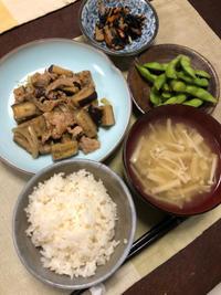 ナスの味噌炒め - 庶民のショボい食卓