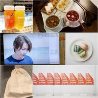 2018.10 初秋ソウルvol.1 ~プロローグ - 晴れた朝には 改