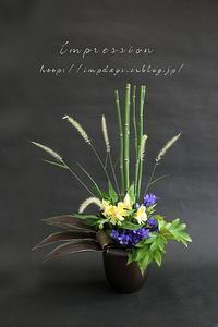 先週の定期装花からフェアリーテール - Impression Days