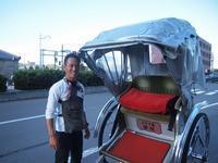 小樽人力車で浪漫旅Ⅰ - つれづれ日記