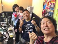 サイバージャパネスク 第605回放送(2018/10/10) - fm GIG 番組日誌
