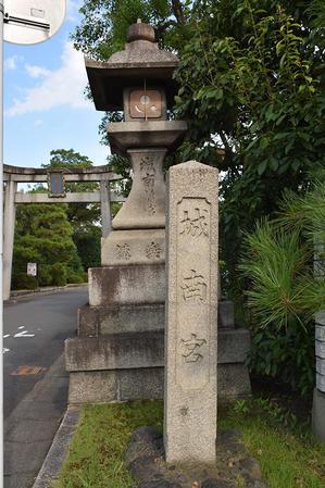 幕末京都逍遥 その152 「城南宮」 - 坂の上のサインボード