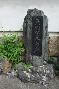 幕末京都逍遥その153「鳥羽伏見の戦い 下鳥羽戦跡」 - 坂の上のサインボード
