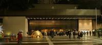 日本初のブドウ畑形式(ヴィンヤード)のクラシック音楽専用ホール - のんきなとうさんの蓼科偶感
