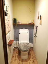 トイレの壁紙。Hatte meでイメチェン♪ - *peppy days*