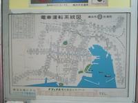 横浜市磯子区・横浜市電保存館 ~その2~ - 神奈川徒歩々旅