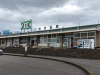 星野屋フルーツパフェ - 麹町行政法務事務所