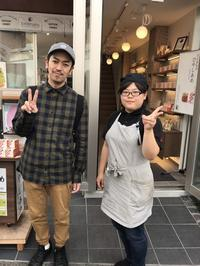 ムーディ勝山様ご来店! - 【飴屋通信】 京都の飴工房「岩井製菓」のブログ
