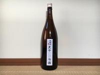(奈良)三諸杉 夏辛 露葉風 特別純米 / Mimurosugi Natsukara Tsuyuhakaze Tokubetsu-Jummai - Macと日本酒とGISのブログ