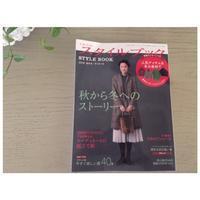 掲載のお知らせ -  花の手仕事[flowerworks]