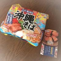 うまし、沖縄土産! - 風とアオダモ、モンステラ