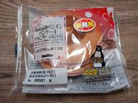 Suicaのペンギンパンケーキ(いちごクリーム&ジャム)@NewDays - 岐阜うまうま日記(旧:池袋うまうま日記。)