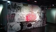 A.D.2019 AKIRA ART WALL CALENDAR 1 Day Limited Shop @ Gallery X - 鴎庵