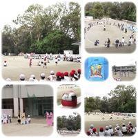 いちご組プレイデー - ひのくま幼稚園のブログ