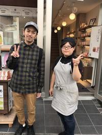 ムーディ勝山様ご来店! - はんなりかふぇ・京の飴工房 「憩和井(iwai)奈良店」