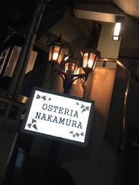 【六本木】オステリア ナカムラ - casa del sole