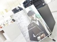 BJ CLASSIC TRUNK SHOW 明日開催です!メガネのノハラ滋賀瀬田 - メガネのノハラ フォレオ大津一里山店 staffblog@nohara