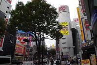 10月12日㈮の109前交差点 - でじたる渋谷NEWS