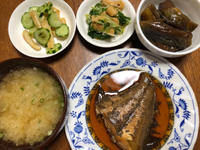 10月10日、カレイの煮付け、キュウリの酢物、水菜のおひたし、なすの甘煮、味噌汁 - 今夜のおかず
