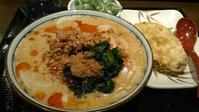 丸亀製麺『うま辛坦々うどん』 - My favorite things