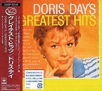 """♪635 ドリス・デイ """" グレイテスト・ヒッツ """" CD 2018年10月13日 - 侘び寂び"""