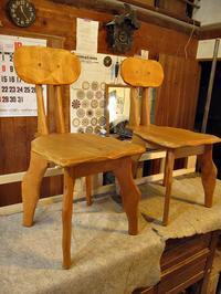 【受付終了】セカンドハンドオーバルバックチェア2脚 - MIKI Kota STYLE by Art Furniture Gallery