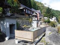 屋敷温泉どこいくの~長野県栄村18.10.9(火) - 山さんの明日も登るんですか?