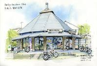 Harley-Davidson Shop - 風と雲