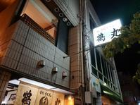 香川県にカレーうどんを食べに行くおまけ付き - j-pandaの日記