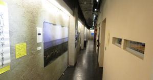 2611)「それぞれの海、旅する海~写真展?札幌・g 大洋 9月29日(土)~10月28日(日) - 栄通記