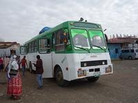 長かったアクスムへのバス移動とその日食べたもの - kimcafeのB級グルメ旅