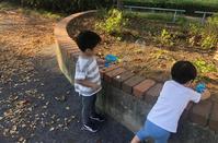 仕事とミナペルホネン - Work-life with Children