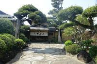がんこ和歌山六三園(その1) - レトロな建物を訪ねて