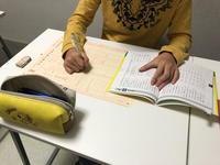 支援学校の高等部に進んでからも、ウェイクに来てくれています。 - 枚方市・八幡市 子どもの教室・すべての子どもたちの可能性を親子で感じる能力開発教室Wake(ウェイク)