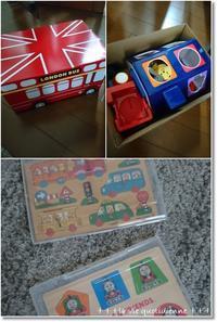 【100均】可愛い玩具箱と楽チンなズボン収納と秋の夜長に… - 素敵な日々ログ+ la vie quotidienne +