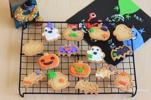 ハロウィンなクッキー! - Bon appetit!