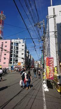 今日は日本橋(大阪)に... - Naoyay's Blog