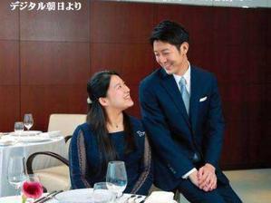 頭が大きく背が低い日本人を望む反日国 - ナルズさんの皇室全般画像掲示板が復活するまで