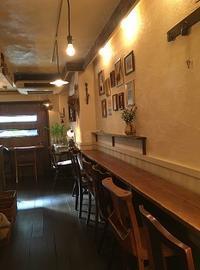 ブラジルとタンザニア★ - Kyoto Corgi Cafe