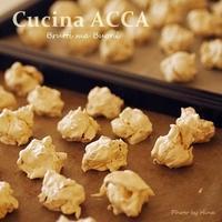 ぶさうまビスコッティ:Brutti ma Buoni - Cucina ACCA