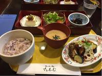 千葉での4日目はまたまたお友だちと😊 - さくらおばちゃんの趣味悠遊