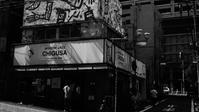 横浜 - belakangan ini