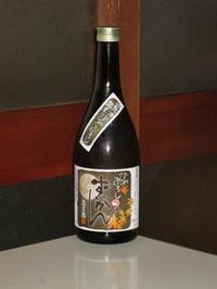 日本酒感想瑞冠純米瓶囲いひやおろし新千本 - 雑記。