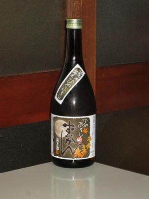 日本酒感想  瑞冠 純米瓶囲い ひやおろし 新千本 - 雑記。