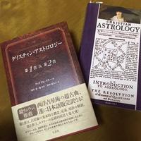 *+☆.* 古典占星術・クリスチャンアストロロジー☆*.+* - オーガニックライフ